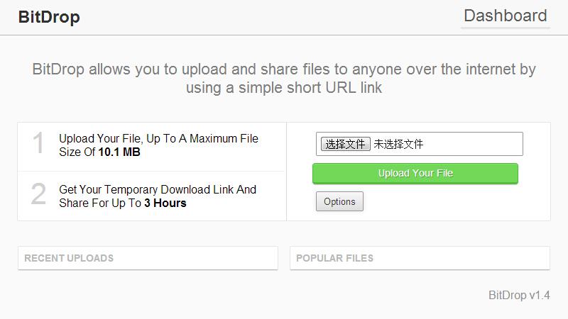 国外文件存储,网盘PHP源码四款