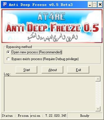 Anti-Deep-Freeze-0.5.JPG