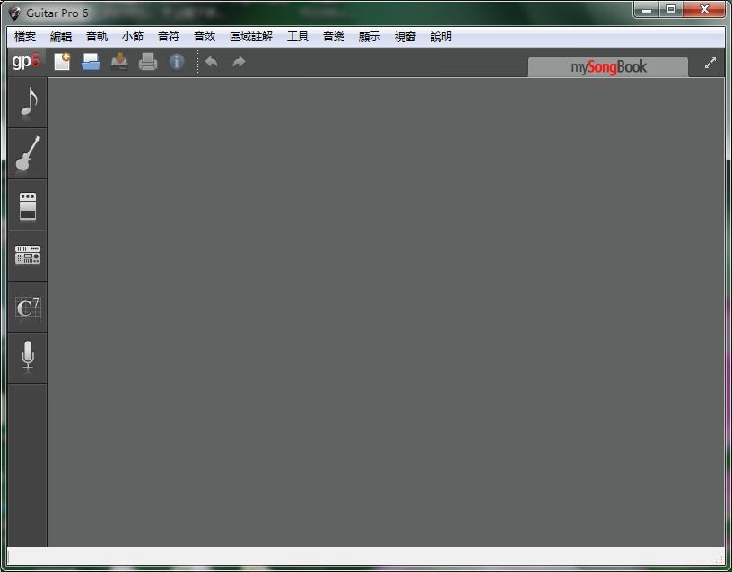 优秀的线谱、MIDI音序制作软件Arobas Guitar Pro v6.1.4.r11201繁体中文原版+注册机