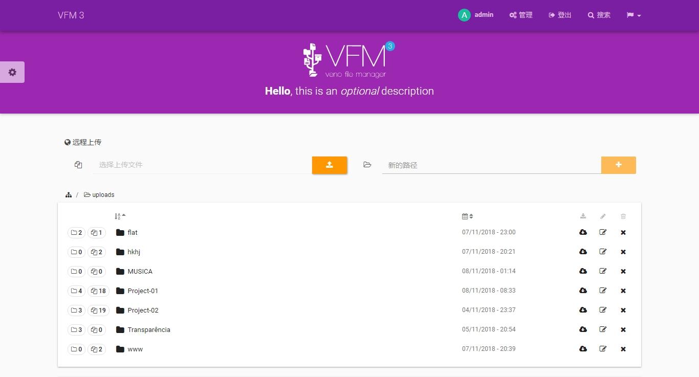 国外优秀网盘PHP源码-Veno File Manager V3.5.4