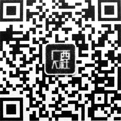 广西地区如何在线交纳新农村合作医疗费用
