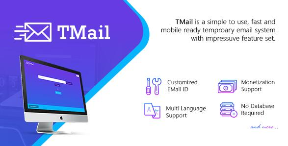 TMail v5.2 - 支持多域名临时邮箱系统PHP源码