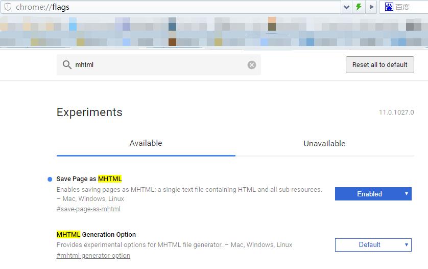 解决360极速浏览器保存网页没有mht格式的方法
