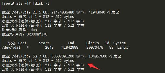 [转自网络]VPS服务器挂载硬盘教程
