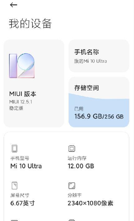 [转载自菜鸟小回CSDN博客]miui12.5 最简单快捷root刷面具+线刷降级+卡米解决教程(测试机小米10至尊版)